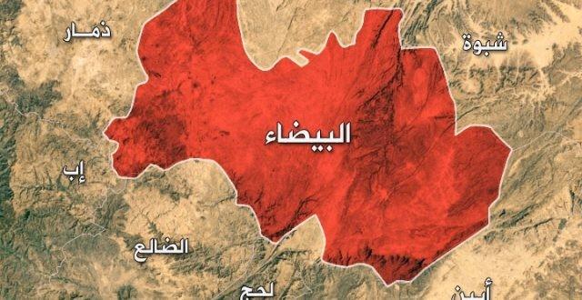 البيضاء.. اصابة مواطن جراء استهدافه بصاروخ حوثي موجه وتضرر عدد من المنازل