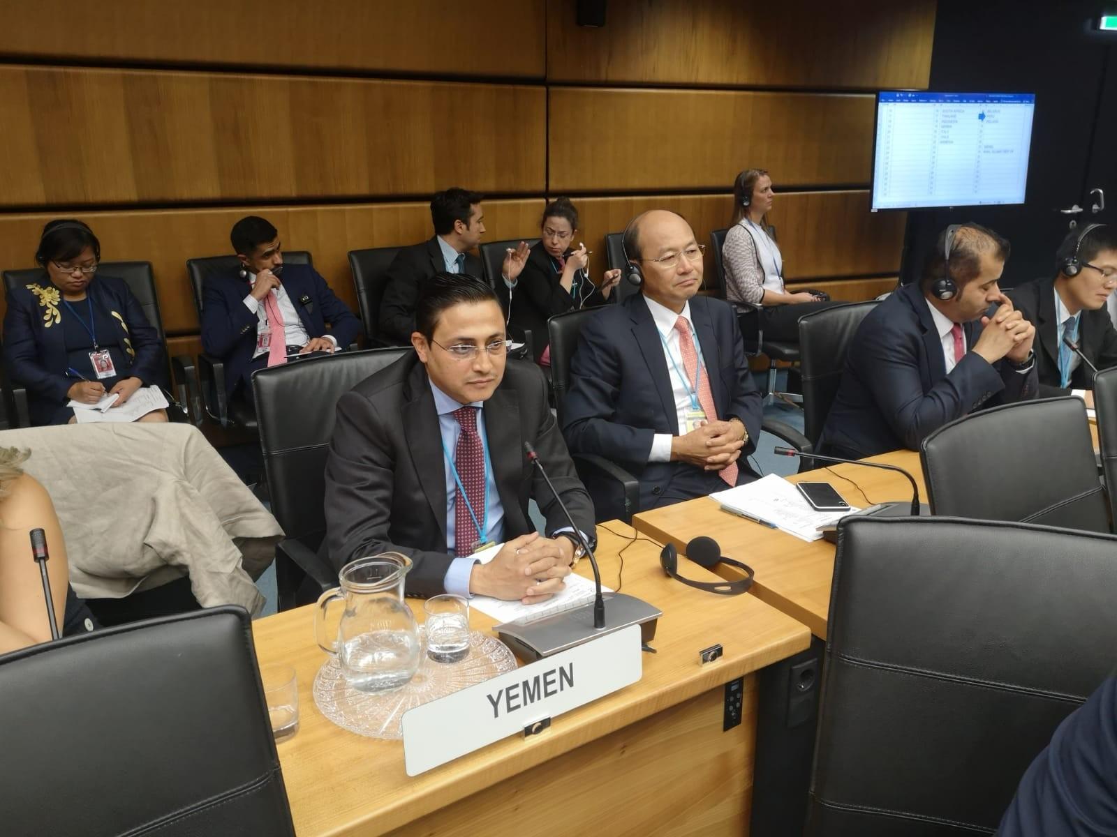 بلادنا تؤكد دعمها الكامل لجهود الوكالة الدولية للطاقة الذرية بمجال التحقق والرصد في ايران