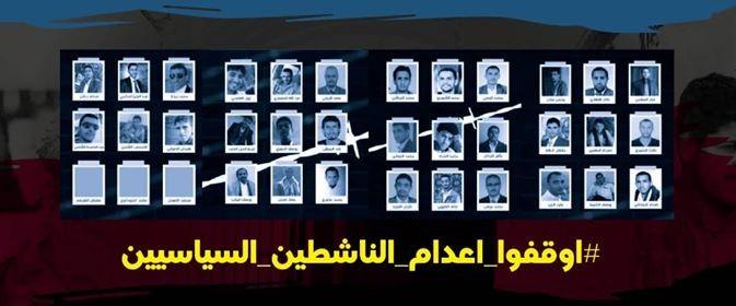 مجلس الوزراء يعتبر حكم المليشيات بإعدام 36 ناشطاً بصنعاء قتلاً خارج القانون