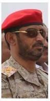 رئيس الجمهورية يعين اللواء صغير عزيز قائداً للعمليات المشتركة للقوات المسلحة