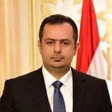 الدكتور معين يستقبل مدير برنامج الغذاء العالمي لدى اليمن