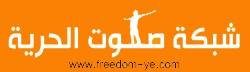 أول مؤسسة حكومية يفر عنها المسئولون توجد في عدن